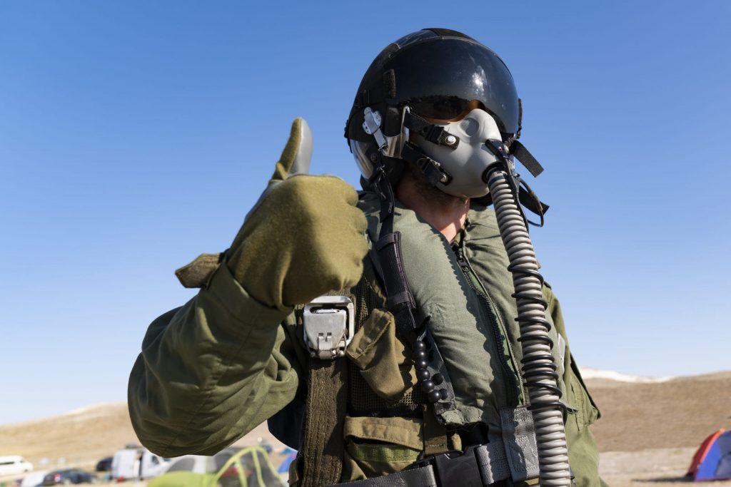 Aero Hose Pilot